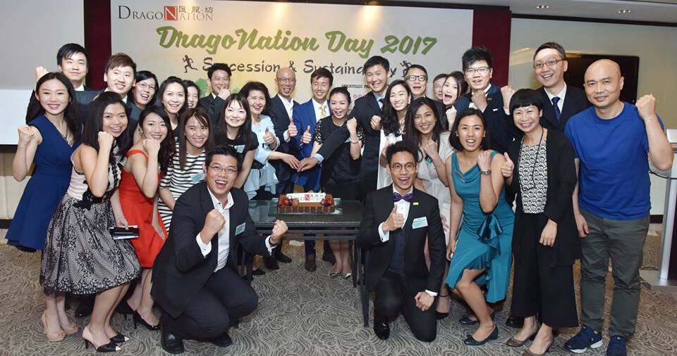 DragoNation Day 2017