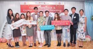 Global Mentorship Programme 2018