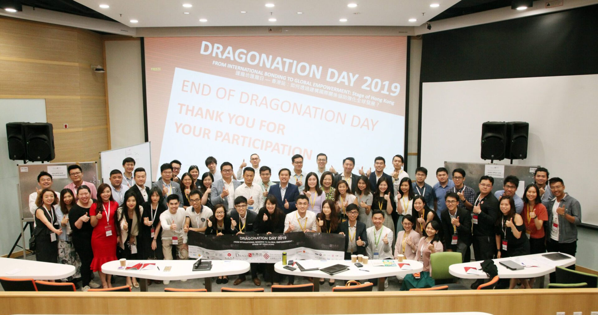 DragoNation Day 2019
