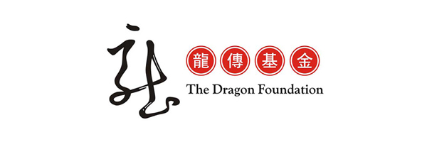 Dragon Foundation Logo