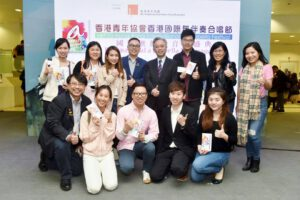 2018 Hong Kong International Acappella Festival – International a cappella Extravaganza