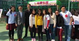 HKFYG Neighbourhood First Reunion Lunch 2019
