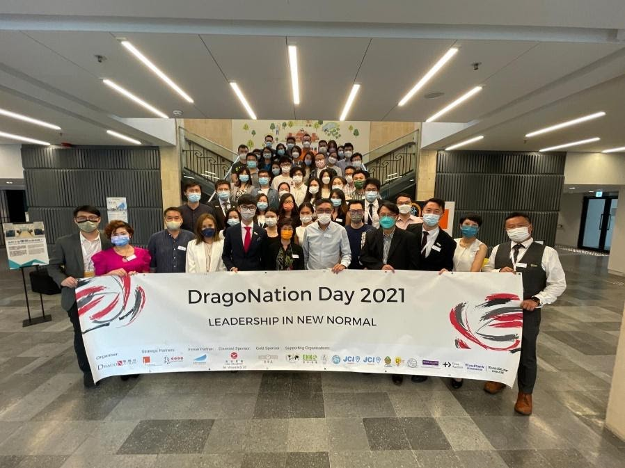 DragoNation Day 2021